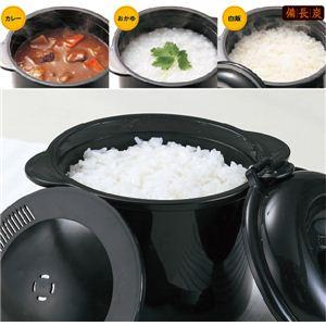 電子レンジ専用炊飯器 ちびくろちゃん 2合炊き 【3個セット】