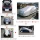 パックインSAフルカバー 7型 【全長500?560cm】 (セルシオ、プレジデント etc)