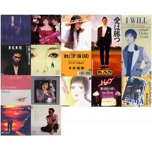 【MY SONG】 永遠のニューミュージック CD4枚組