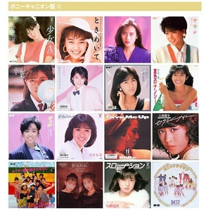 My Idol 〜青春playback〜 5枚組みコンピCD