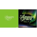 Amazing Grace(アメイジング・グレイス) 5枚組みコンピCD