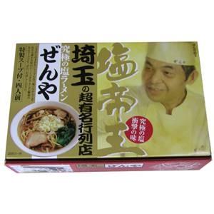埼玉ラーメン ぜんや (10箱セット)