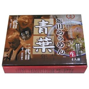 旭川ラーメン 青葉 (5箱セット)