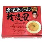 鹿児島ラーメン 我流風 (5箱セット)