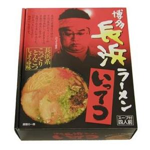 長浜ラーメン いってつ (5箱セット)