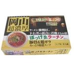岡山ラーメン ぼっけゑ (5箱セット)