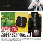 体臭・口臭対策通販 男磨く本舗 柿渋炭石鹸 5個セット