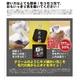男磨く本舗 柿渋炭石鹸 10個セット