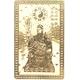 護符 【純金仕上げ】 関帝・ 「五岳神形符」