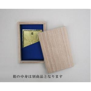 護符 【純金仕上げ】 「八尊仏」 辰・巳年生まれ