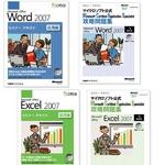 楽々スキルアップシリーズ Microsoft Office Word・Excel 2007 セミナーテキスト応用編・MCAS攻略問題集