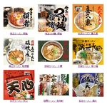日本全国ご当地ラーメン食べつくし23種 (各2箱セット)