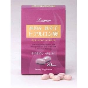 純国産低分子ヒアルロン酸 3個セット