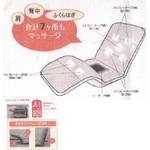 もこもこマッサージ座椅子(ヒーター付) 6個セット