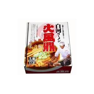 白河ラーメン 火風鼎 (10箱セット)