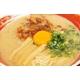徳島ラーメン 麺王 (5箱セット)