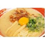 徳島ラーメン 麺王 (10箱セット)
