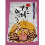 カニ雑炊スープ・10人前 【2個セット】