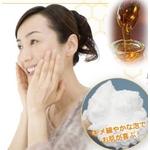 みつばち石鹸(泡立てネット付) 【2個セット】