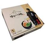 博多ラーメン 秀ちゃんラーメン (つけ麺) 【10箱セット】