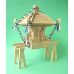 組木 お神輿組み立てキット