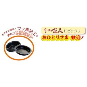 ミニグリル鍋 ちょい鍋