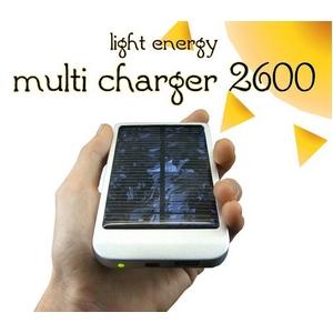 【ブラック】光エネルギーマルチチャージャー 2600