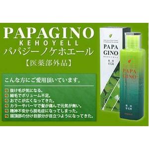 薬用育毛剤 パパジーノ ケホエール 140ml 【医薬部外品】