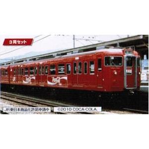 TOMIX(トミックス) JR東日本 115系1000番台 直流近郊形電車 コカ・コーラ塗装 3両セット