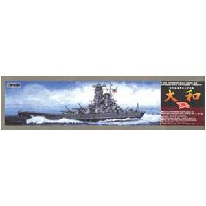 超大型戦艦シリーズ 1/250 戦艦 大和 (プラモデル)