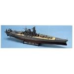 超大型戦艦シリーズ 1/250 戦艦 武蔵 (プラモデル)