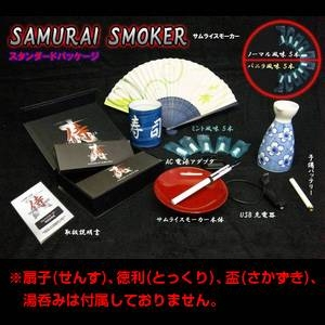 電子タバコ サムライスモーカー 標準スターターキット(USB専用タイプ)