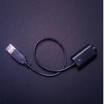 電子タバコ サムライスモーカーUSB専用充電器