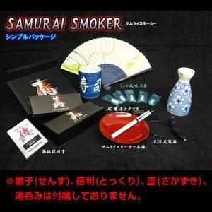 電子タバコ サムライスモーカー シンプルパッケージ