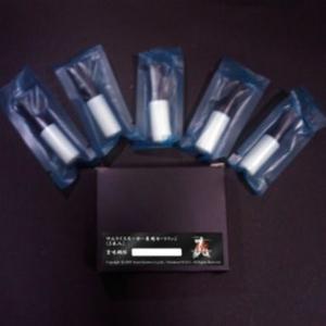 電子タバコ サムライスモーカー専用カートリッジ 5本セット(アップル風味)