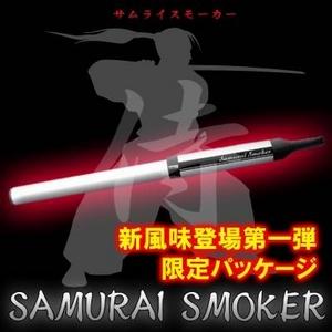 【50セット限り!】電子タバコ サムライスモーカー 新風味登場第一弾限定パッケージ