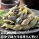 【テレビで紹介され話題の黒豆!!】「塩ゆで済」 丹波種黒豆枝豆 2kg