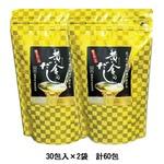 たった一袋で料理が変わる【黄金のだし】30包入×2袋 (粉末)の詳細ページへ