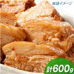 沖縄名物 うかじ豚 角煮 計600g
