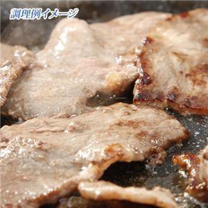 国産 黒毛和牛 焼肉 1kg