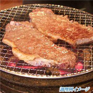 国産牛 ロースステーキ6枚セット