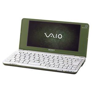 SONY ノートパソコン VAIO type P グリーン