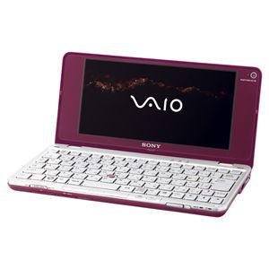 SONY ノートパソコン VAIO type P レッド
