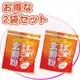 【2袋セット】おなか「すっきり」・岩手の安心・玄米使用『玄米まるごと玄煎粉』 写真2