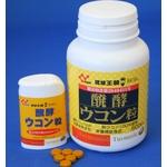 醗酵ウコン粒(お徳用600粒)