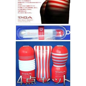 TENGA スペシャル3種にホールウォーマーの4種セット