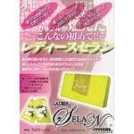 アメリカ発 アルギニン配合潤滑クリーム レディースセラン 2包