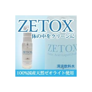 ゼトックス 今話題のゼオライトを配合した清涼飲料 35ml