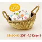TENGA(テンガ) EGG 9種 バラエティーパックの詳細ページへ