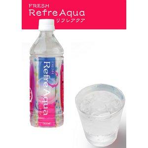 Refre Aqua(リフレアクア) 500ML 24本